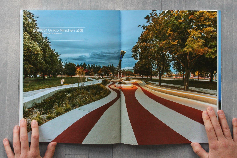 Landscape Design - Parc Guido Nincheri
